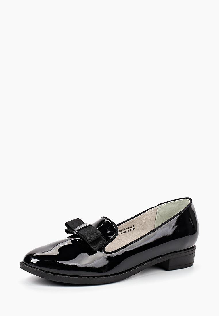 Туфли для девочек Betsy (Бетси) 988307/08-01