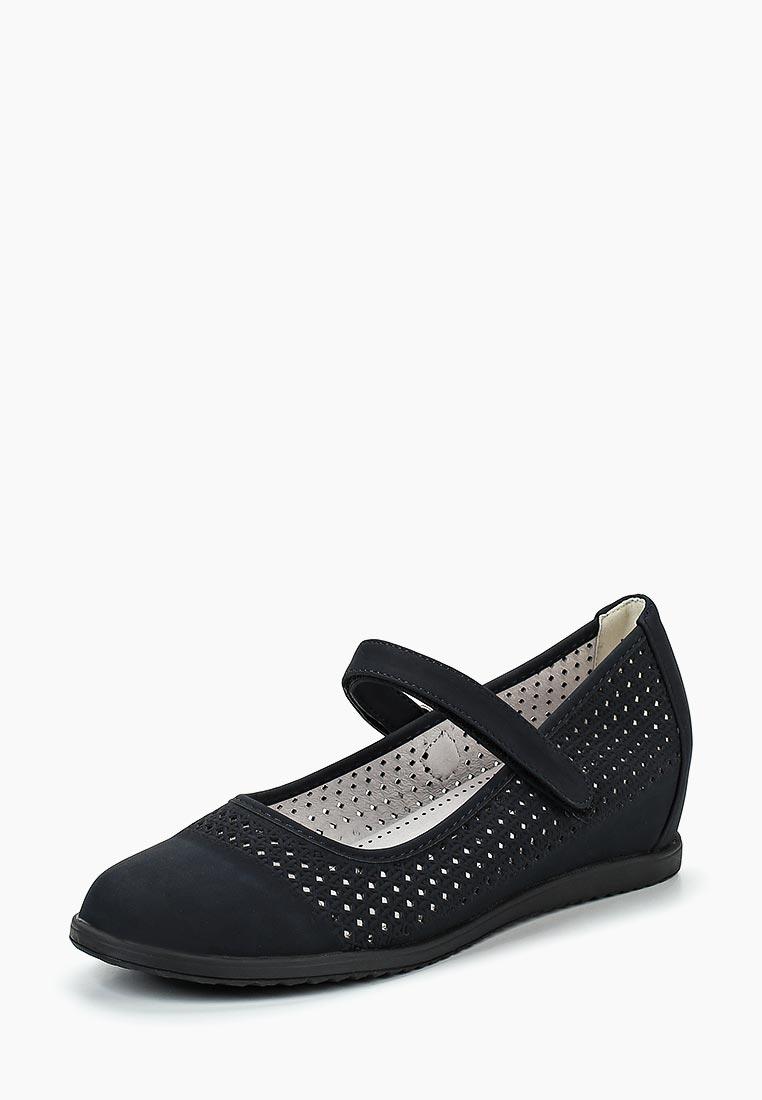 Туфли для девочек Betsy (Бетси) 988309/03-01