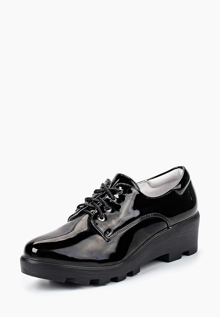 Ботинки для девочек Betsy (Бетси) 988315/04-01