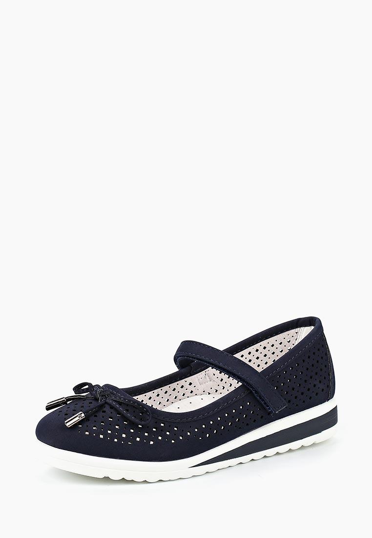 Туфли для девочек Betsy (Бетси) 988320/01-03