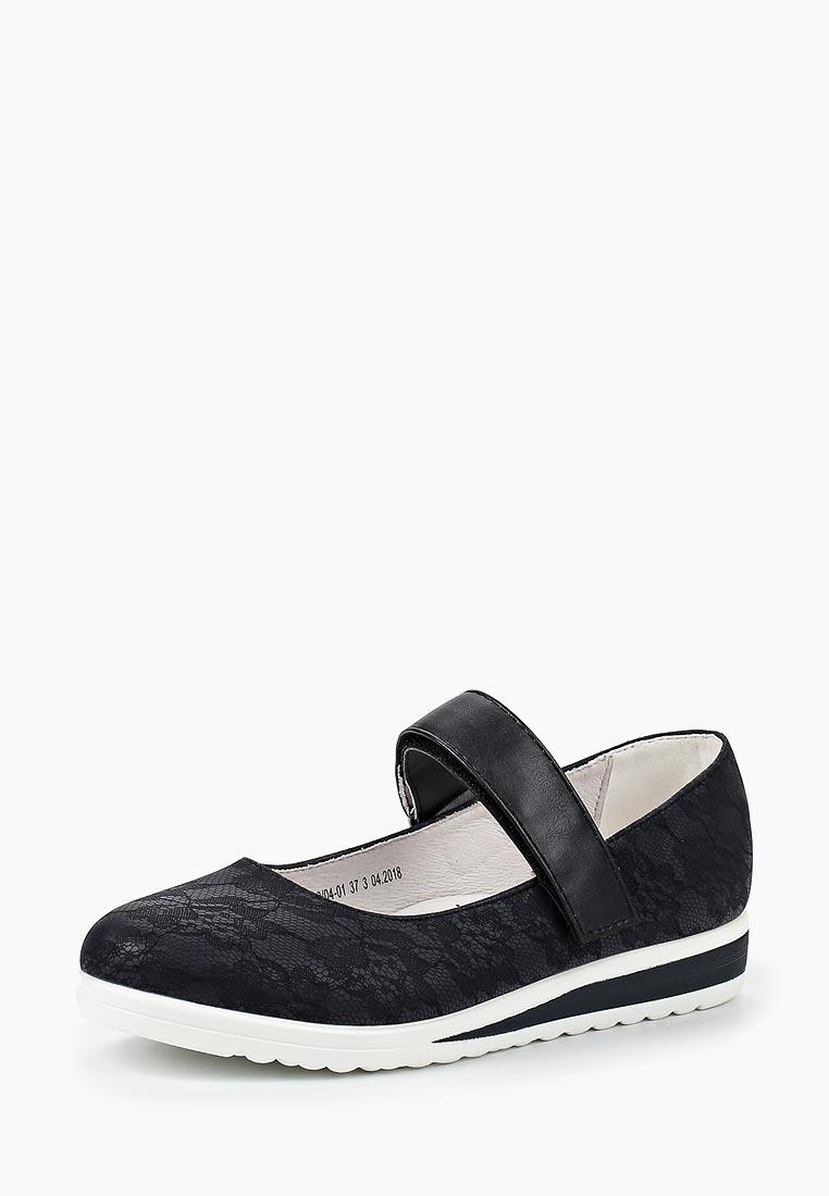 Туфли для девочек Betsy (Бетси) 988320/04-01