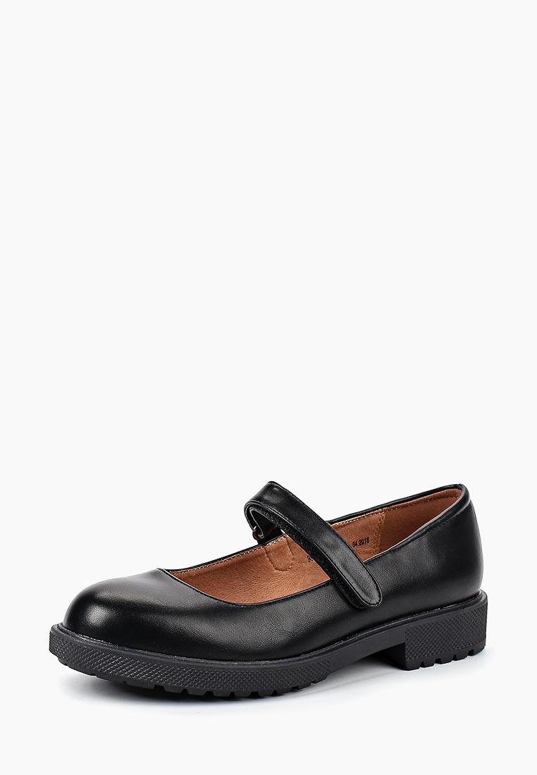 Туфли для девочек Betsy (Бетси) 988340/04-01
