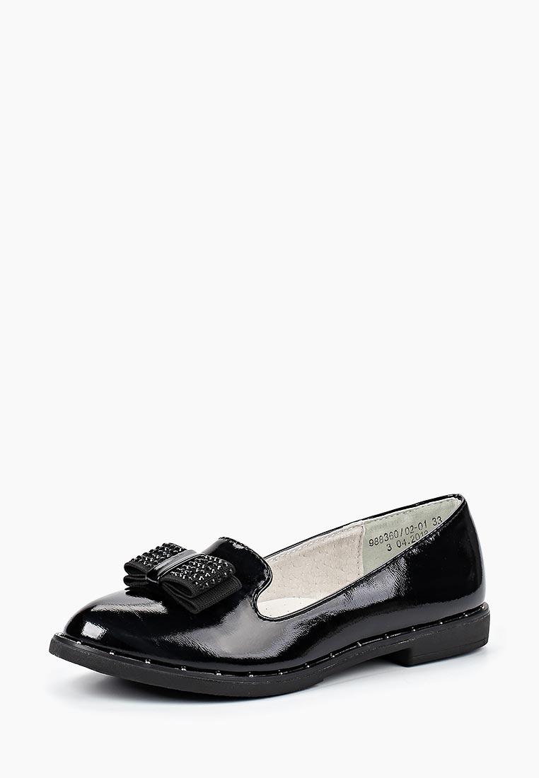 Туфли для девочек Betsy (Бетси) 988360/02-01