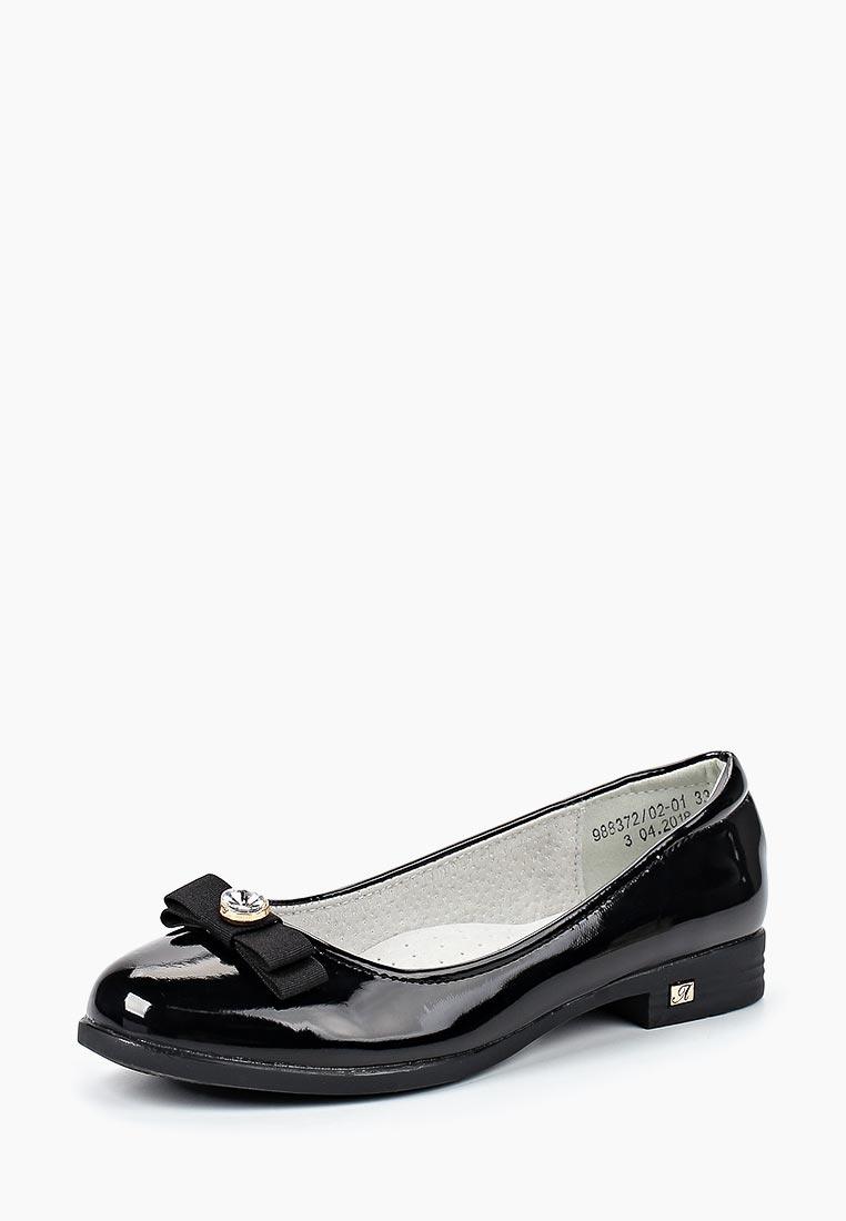 Туфли для девочек Betsy (Бетси) 988372/02-01