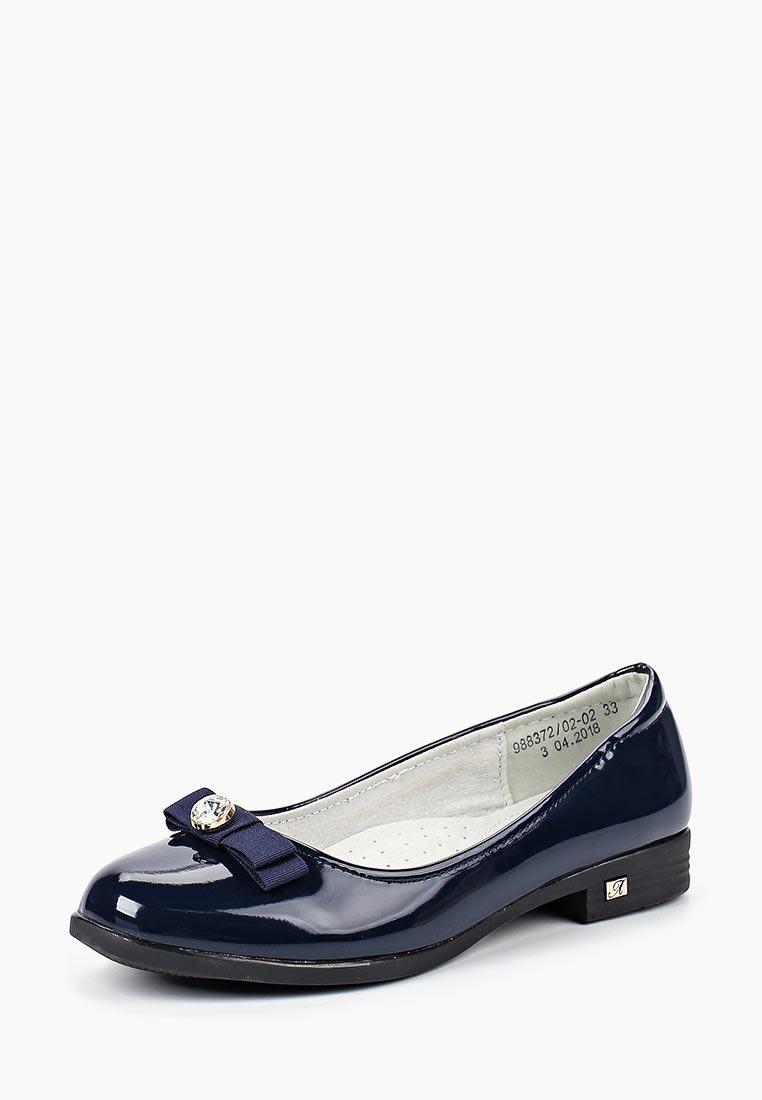 Туфли для девочек Betsy (Бетси) 988372/02-02