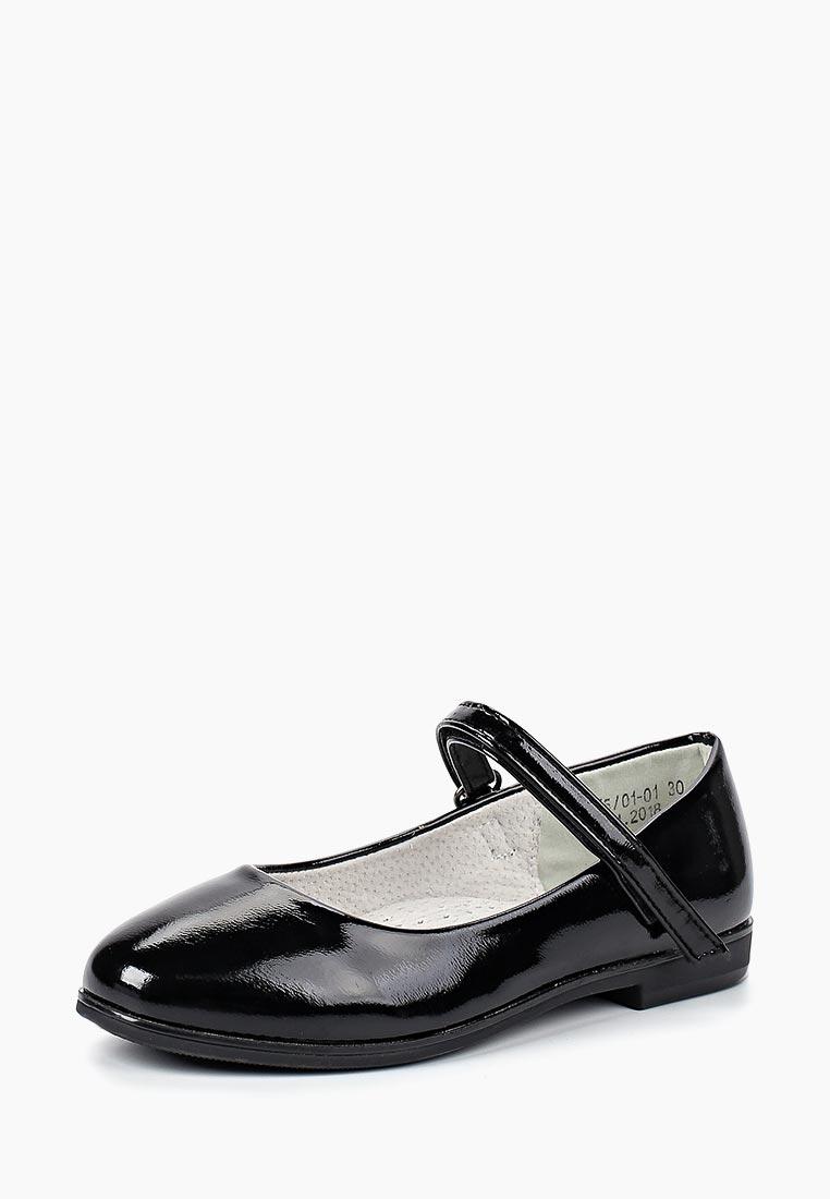 Туфли для девочек Betsy (Бетси) 988375/01-01