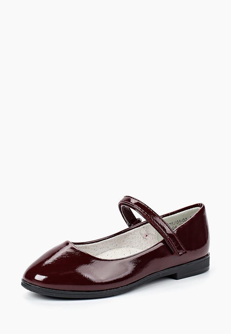 Туфли для девочек Betsy (Бетси) 988375/01-02