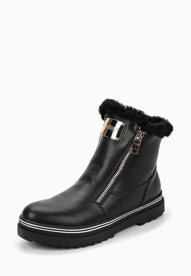 Ботинки для девочек Betsy (Бетси) 988409/01-02