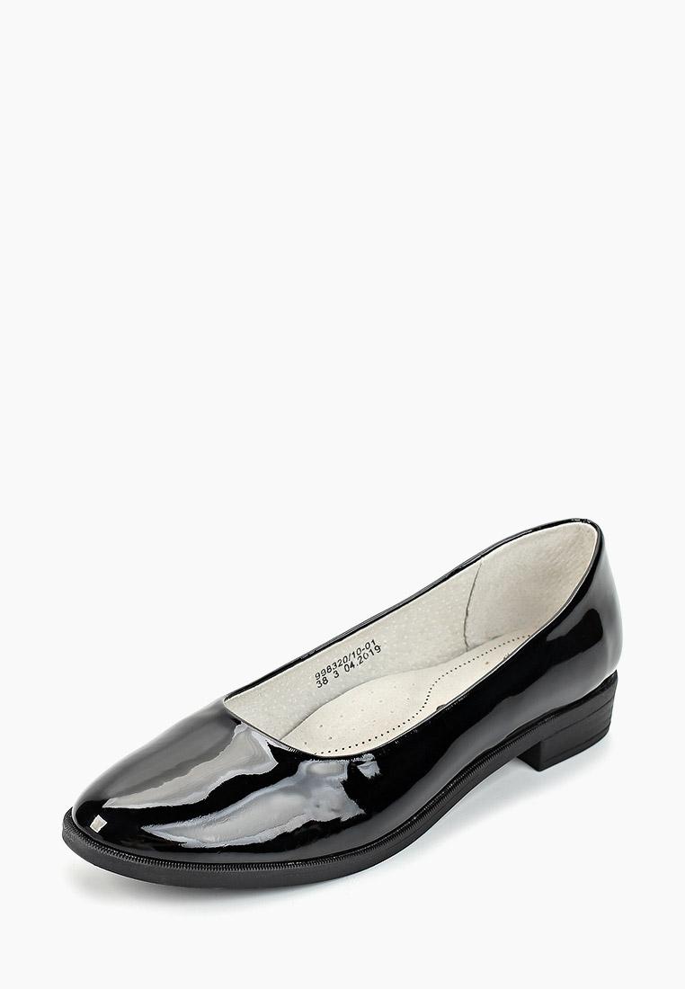 Туфли для девочек Betsy (Бетси) 998320/10-01