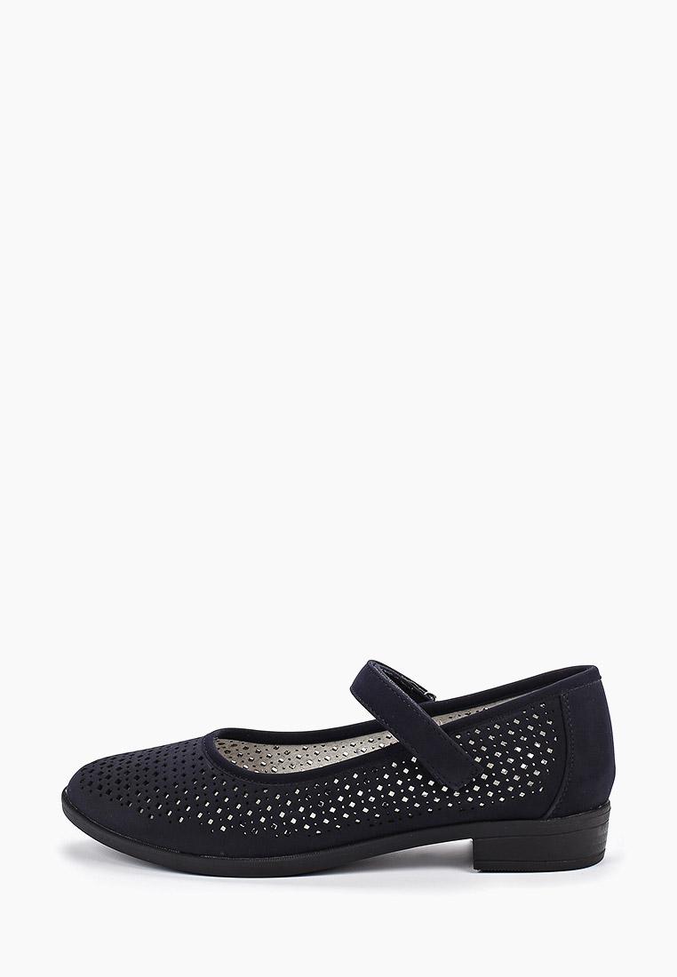 Туфли для девочек Betsy (Бетси) 998320/04-04