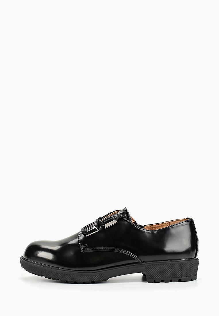 Обувь для девочек Betsy (Бетси) 998326/07-01