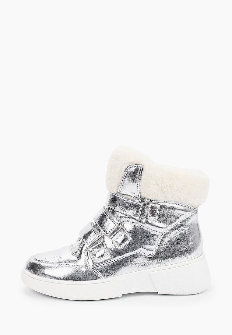 Ботинки для девочек Betsy (Бетси) 908363/02