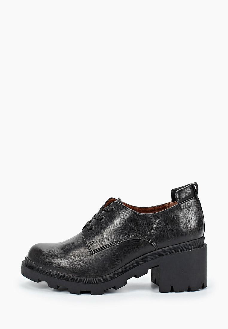Женские ботинки Betsy (Бетси) 998078/05-01