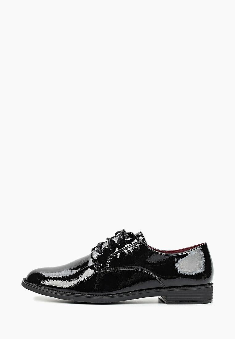 Женские ботинки Betsy (Бетси) 998704/04-02