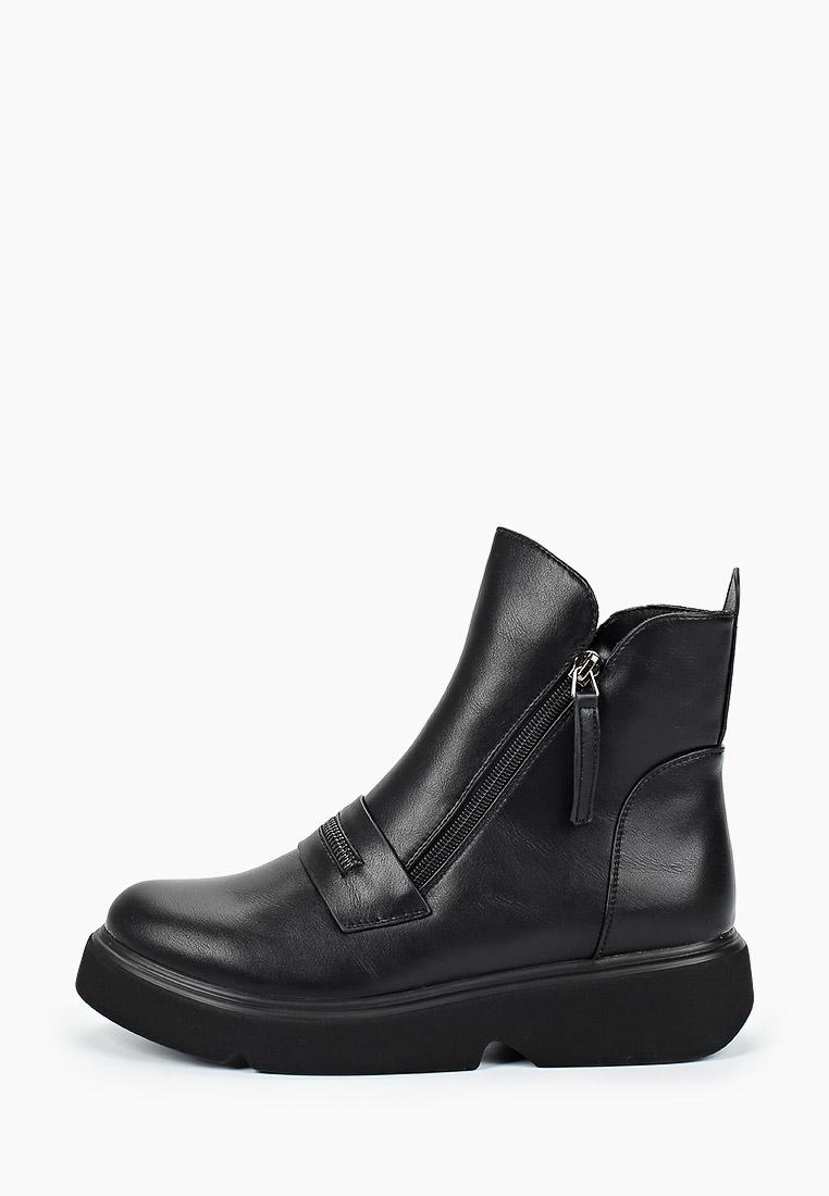 Женские ботинки Betsy (Бетси) 998730/02-01