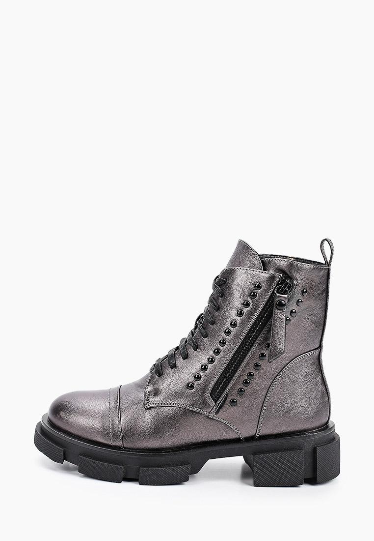 Женские ботинки Betsy (Бетси) 998083/04-03