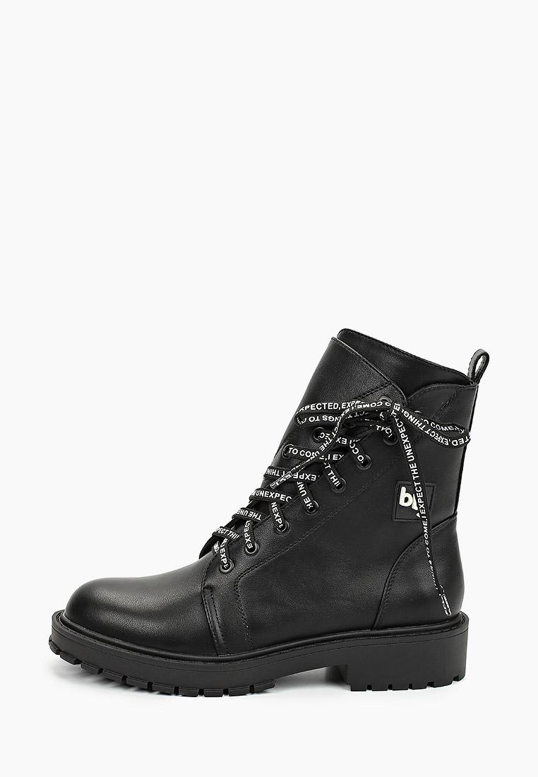Женские ботинки Betsy (Бетси) 908060/03