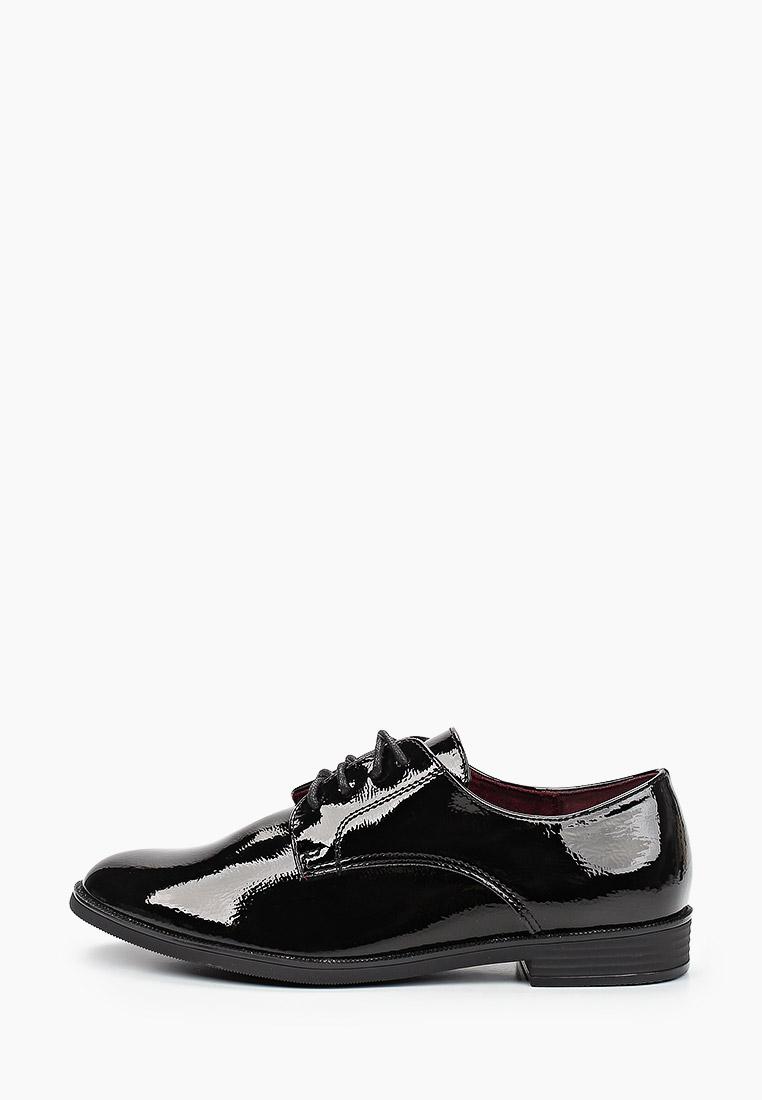Женские ботинки Betsy (Бетси) 908076/09