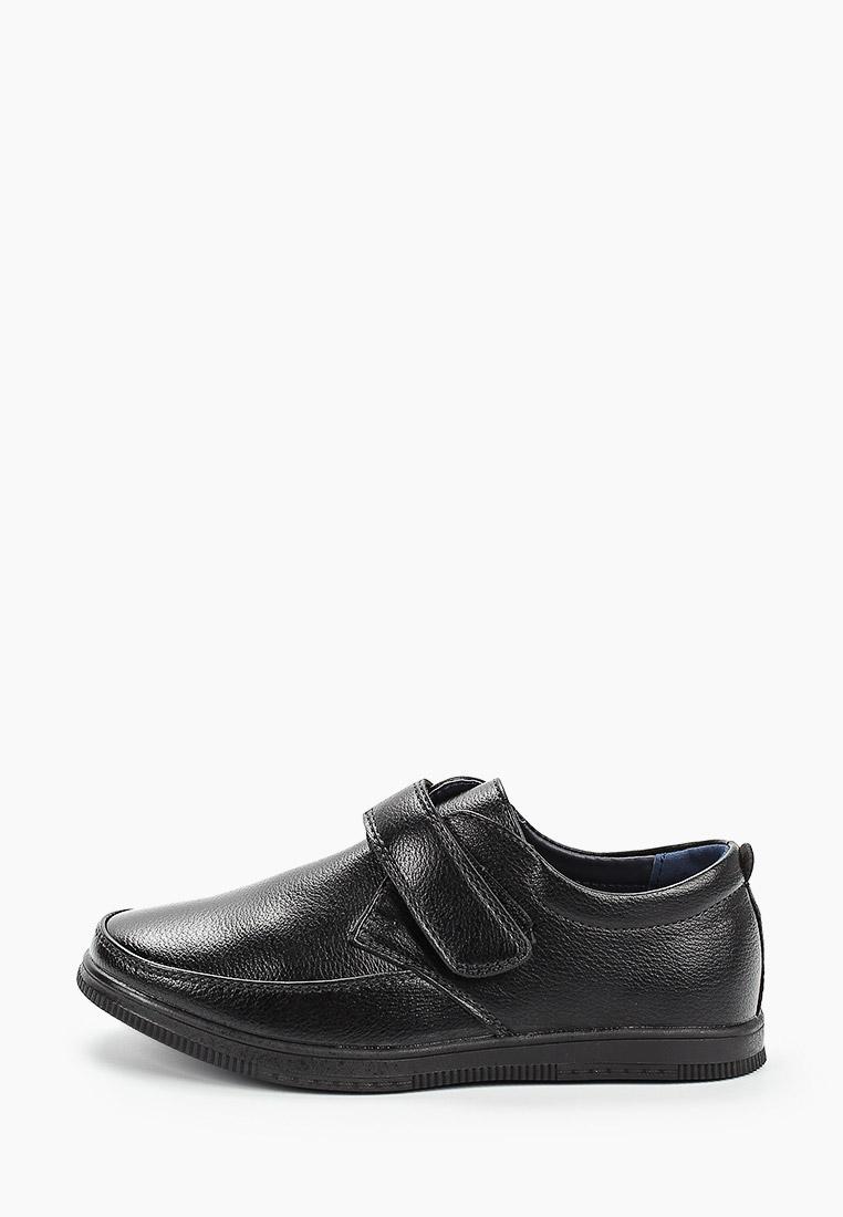 Туфли для мальчиков Berten YB-1902