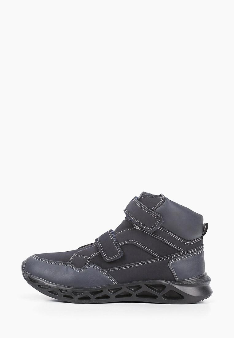 Ботинки для мальчиков BERTEN IGF_77209-01_navy