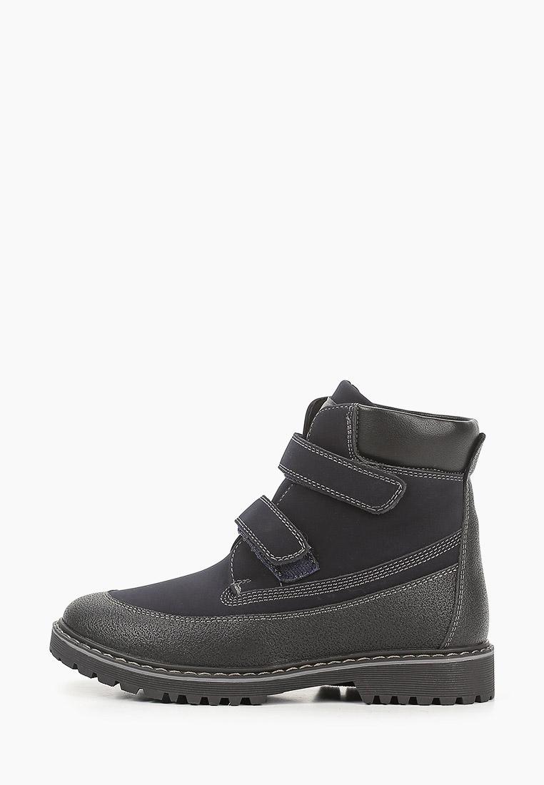 Ботинки для мальчиков BERTEN B 2021143