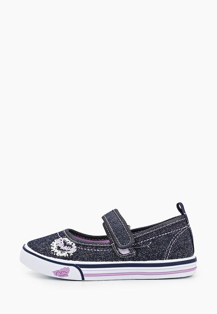 Туфли BERTEN B 2434: изображение 1