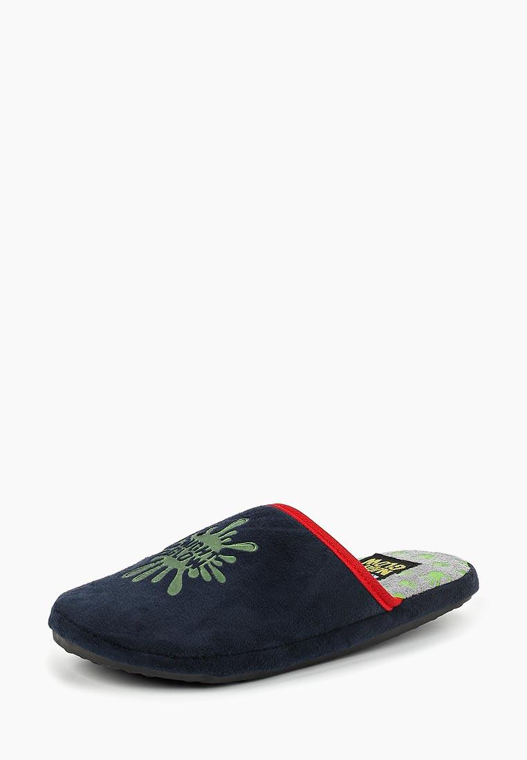Домашняя обувь для мальчиков Beppi (Беппи) 2135960
