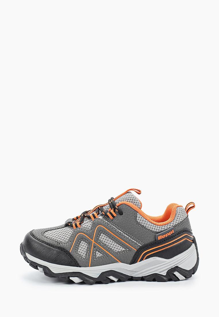 Ботинки для мальчиков Beppi (Беппи) 2175912
