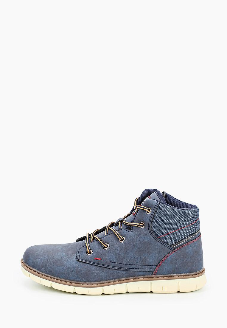 Ботинки для мальчиков Beppi (Беппи) 2181373
