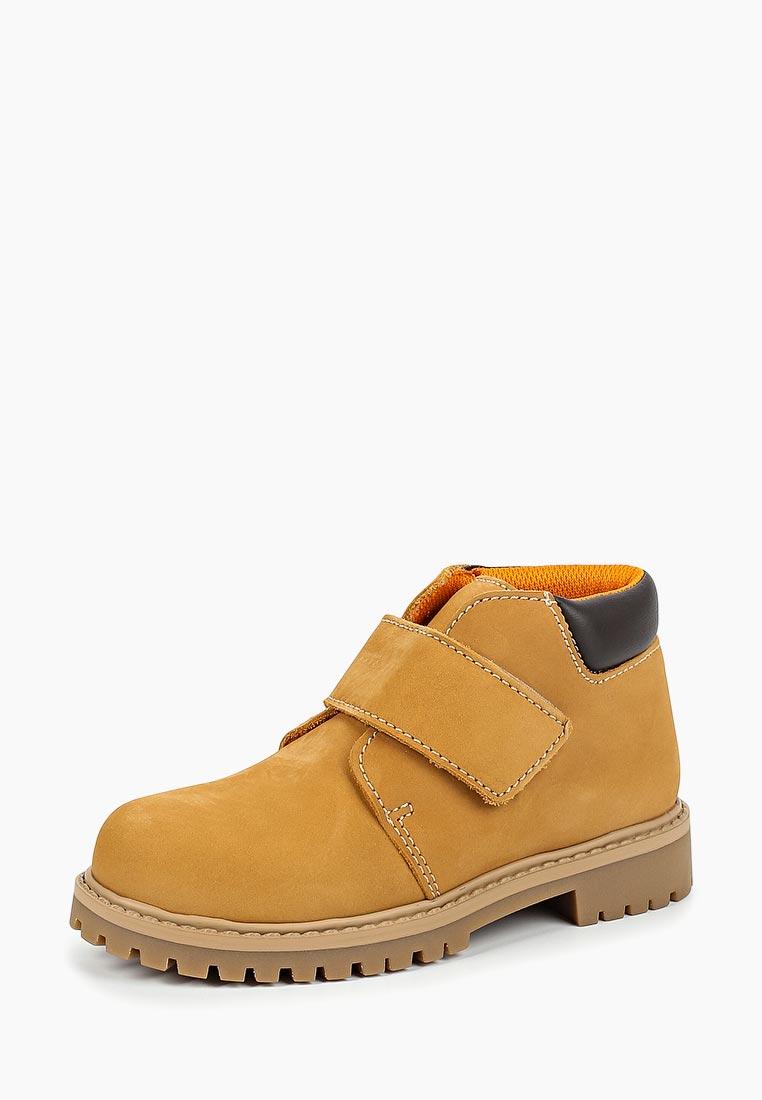Ботинки для девочек Beppi (Беппи) 2153125