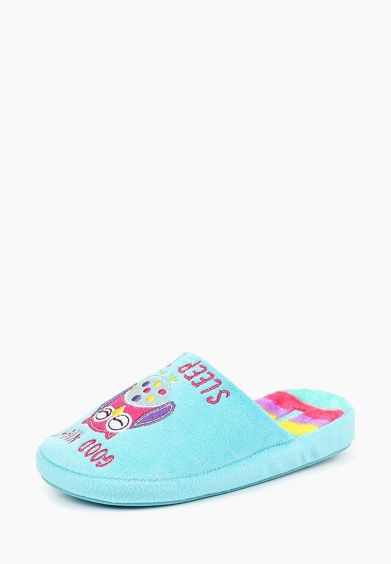 Домашняя обувь для девочек Beppi (Беппи) 2143821