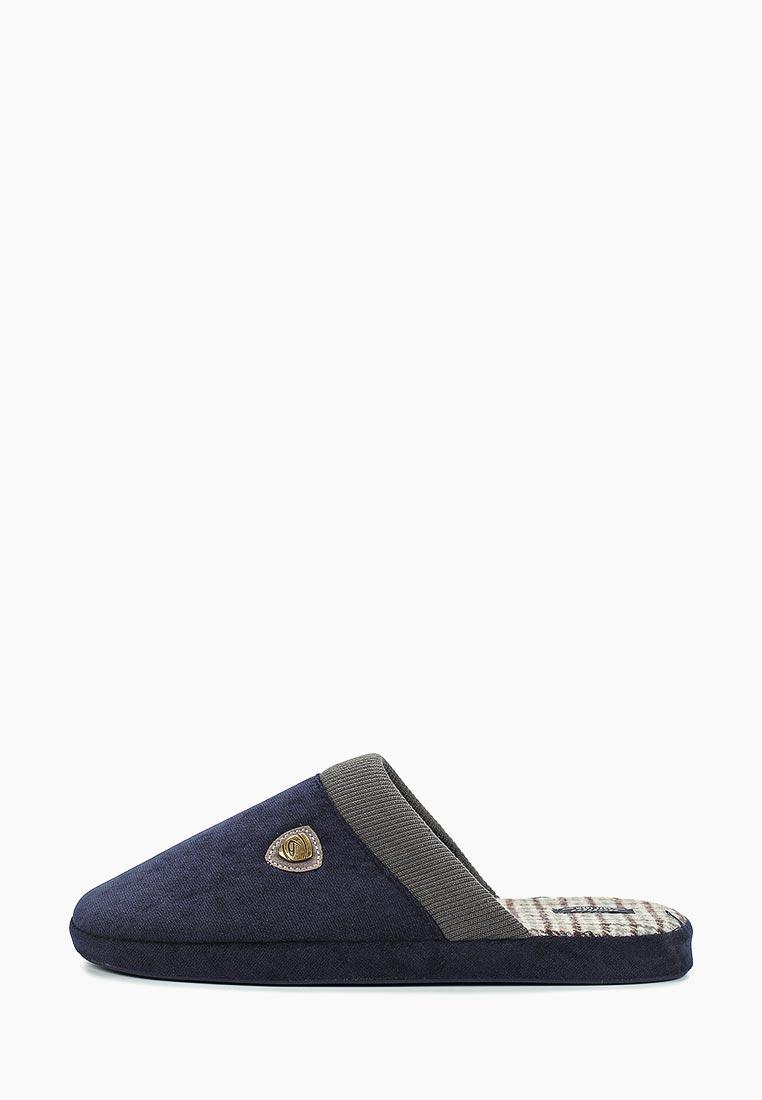 Мужская домашняя обувь Beppi (Беппи) 2165570