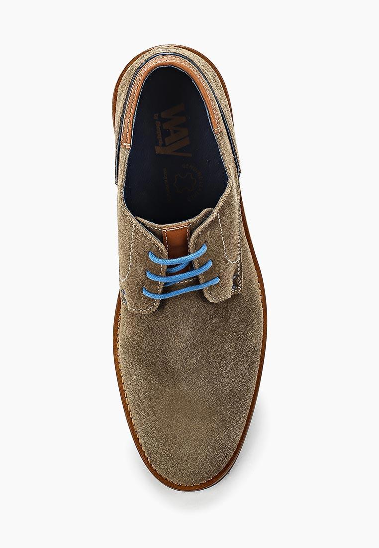 Мужские туфли Beppi (Беппи) 2142681: изображение 8