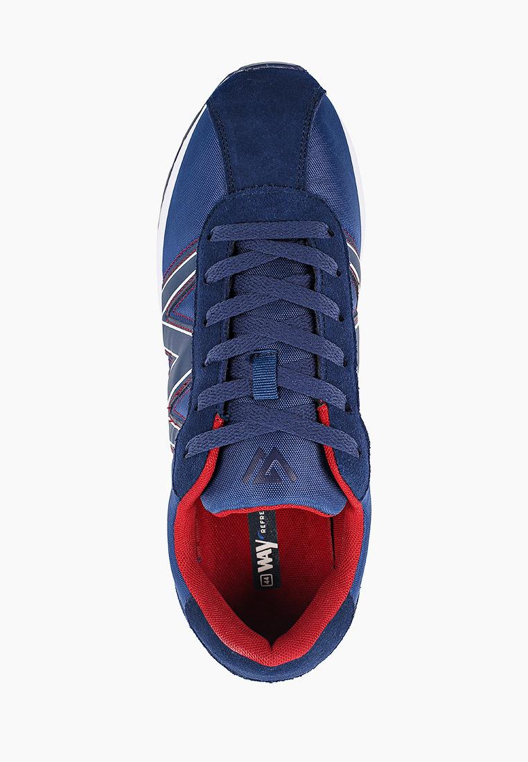 Мужские кроссовки Beppi (Беппи) 2178020: изображение 4
