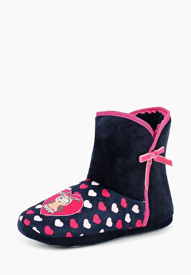 Женская домашняя обувь Beppi (Беппи) 2158580