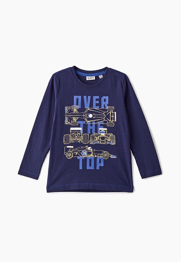 155115181f7d Модная одежда для мальчиков - купить детскую одежду для мальчика в ...