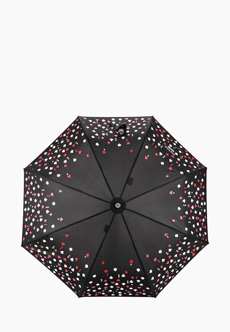 Зонт Boutique Moschino 7315-openclosea