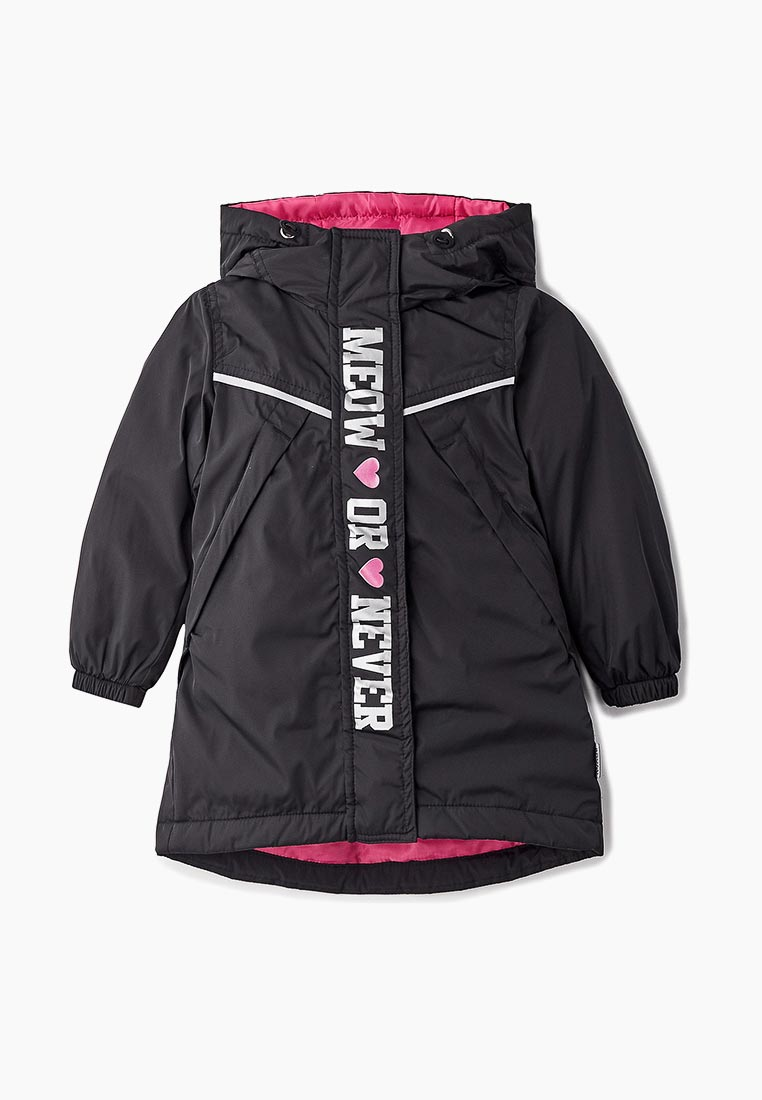 Куртка BOOM 80358_BOG