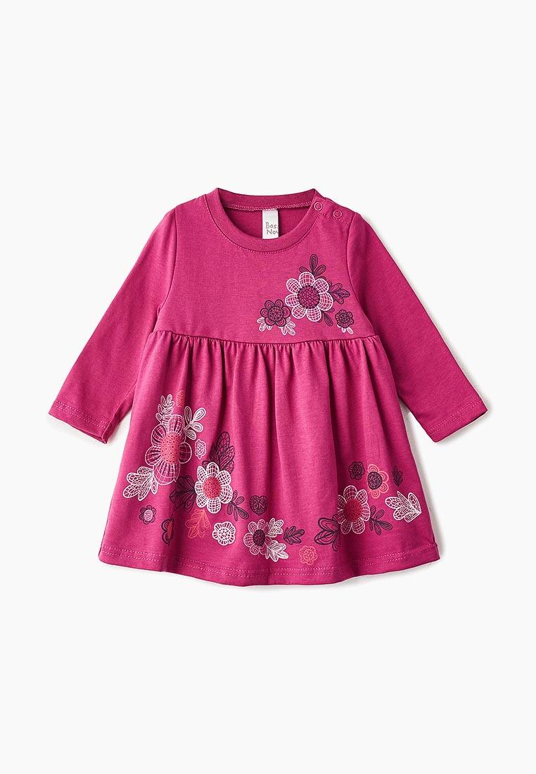 Повседневное платье Bossa Nova 135Б-161ф