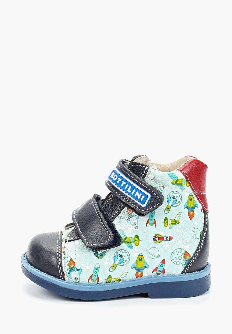 Ботинки для мальчиков BOTTILINI ВО-102(12)