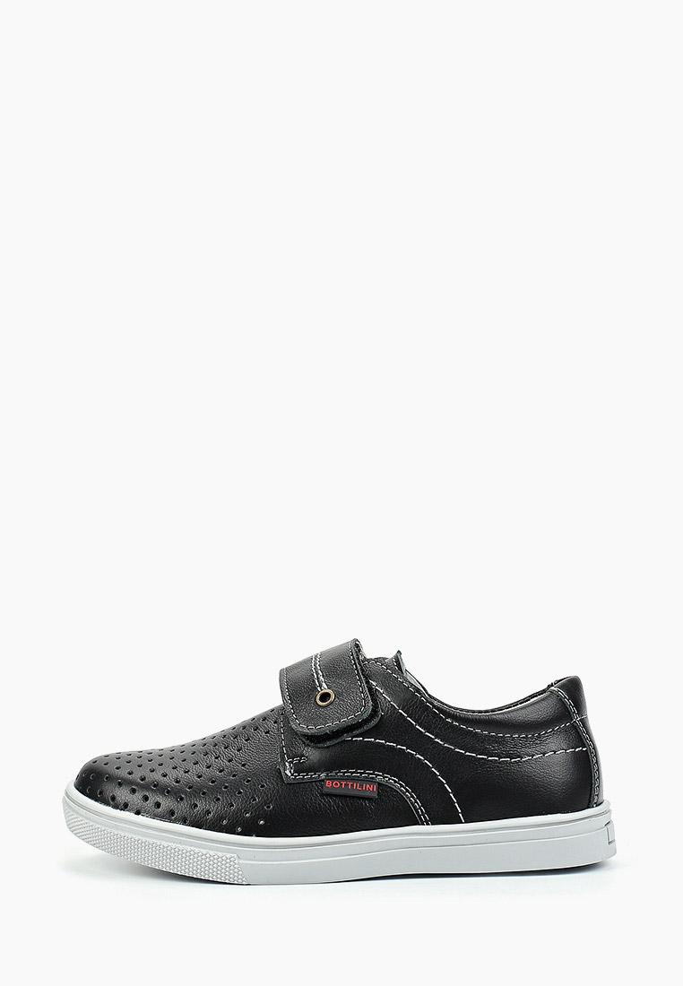 Ботинки для мальчиков BOTTILINI BS-196(2)
