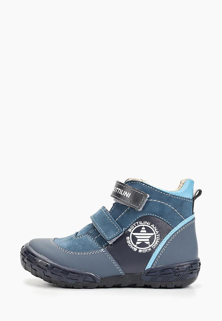 Ботинки для мальчиков BOTTILINI BL-129(16)