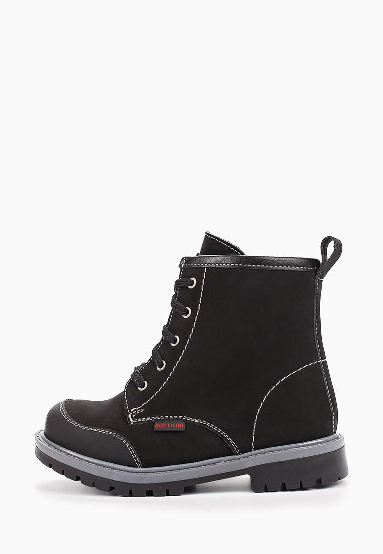Ботинки для мальчиков BOTTILINI BL-152(4): изображение 1