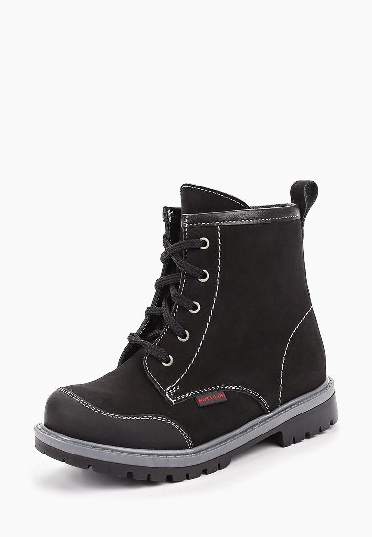 Ботинки для мальчиков BOTTILINI BL-152(4): изображение 2