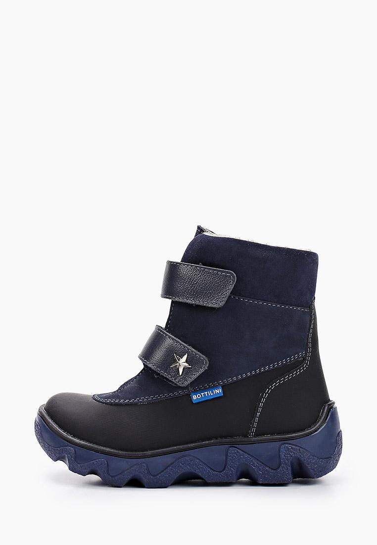 Ботинки для мальчиков Bottilini BL-190(1)