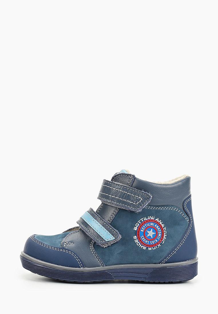 Ботинки для мальчиков Bottilini BL-191(1)