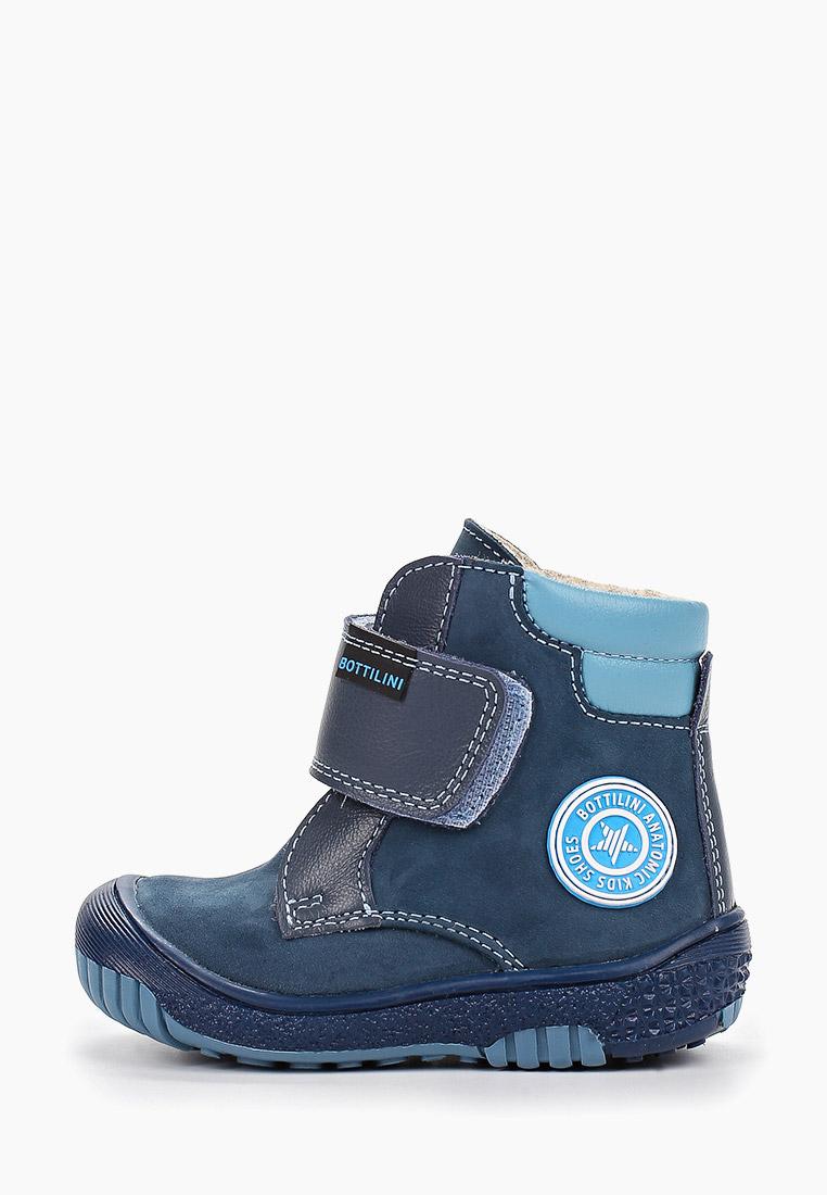 Ботинки для мальчиков BOTTILINI BL-192(6)