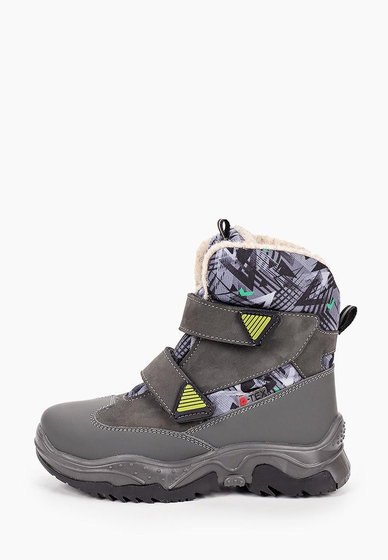 Ботинки для мальчиков BOTTILINI BL-279(3)_Б