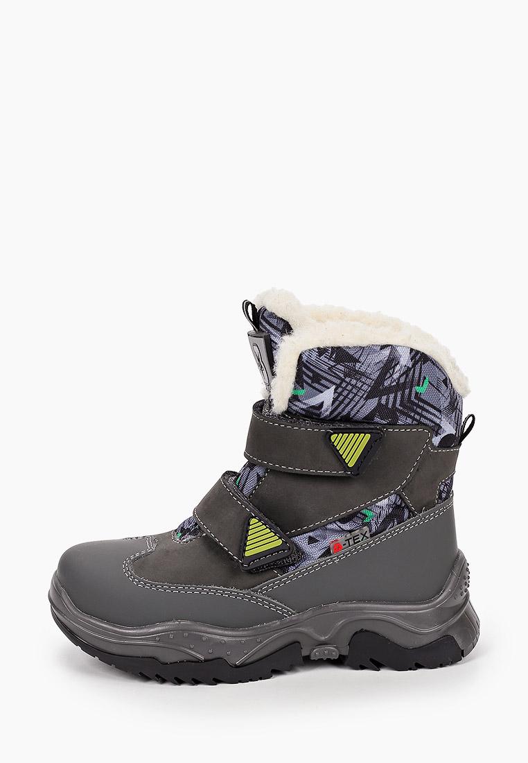 Ботинки для мальчиков BOTTILINI BL-244(3)_Ш