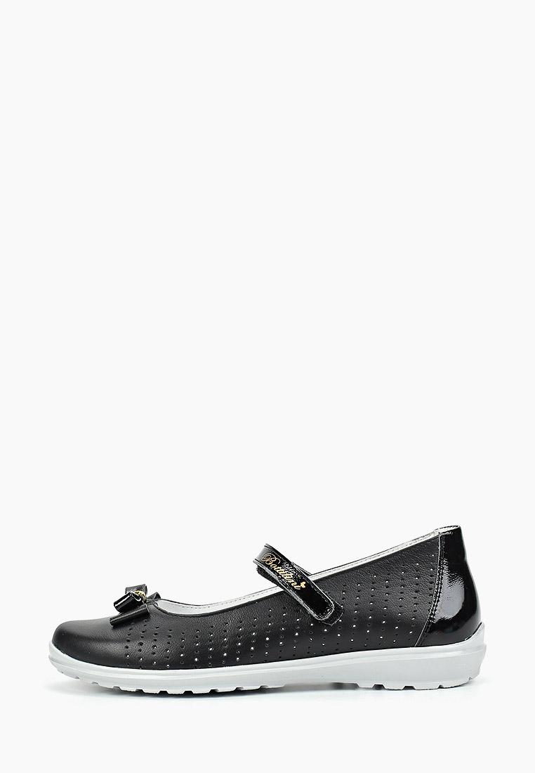 Туфли для девочек Bottilini TS-198(2)